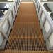 提供街道排水沟盖板化肥农药厂网格板50×38×38玻璃钢格栅板