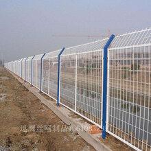 河道围栏网厂家A场区围栏网A围栏网生产厂家