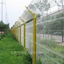 车站围栏网,公园隔离网,迅鹰护栏网厂家