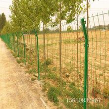 煤山开采围栏网,防锈双边护栏网,无锡金属网厂家图片