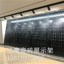 迅鹰瓷砖冲孔挂板现货A800瓷砖挂板冲孔网A安阳黑色烤漆瓷砖挂板现货图片