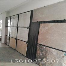 迅鹰瓷砖瓷片展示挂板冲孔A贵阳瓷砖烤漆挂板亚光黑