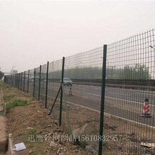 安平护栏网厂,双边丝护栏网图片