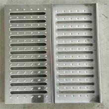 迅鹰厨房专用地沟盖板A201室内水沟排水盖板A芜湖厨房防滑盖板图片