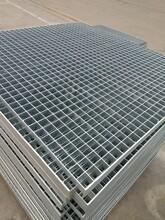 荆州不锈钢盖水沟盖板,镀锌方格走道板厂家图片