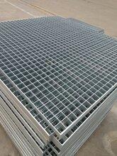 荆州不锈钢盖水沟盖板,镀锌方格走道板厂家『图片