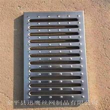 迅鹰洗浴中心沟盖板A304洗浴排水篦子报价A永州不锈钢排水地沟板图片