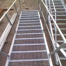迅鹰楼梯板A热镀锌楼梯板生产厂家A阜阳楼梯板踏步板图片