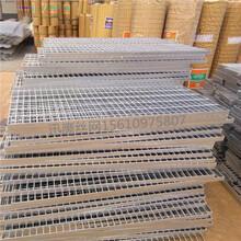 迅鹰焊接钢格板A焊接钢格板防滑板A黄山焊接钢格板沟盖板图片
