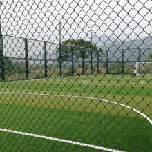 北京周边笼式球场围网现货图片