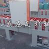 厂家40方通扣板机广告彩钢扣板机高速扣板机广告扣板设备