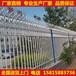 湛江铁艺栏杆工厂学校防护栏定做锌钢栅栏规格