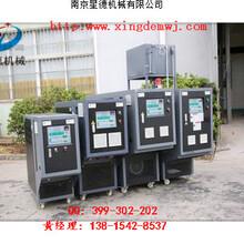 保定电加热器,保定电导热油炉_南京星德机械有限公司