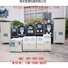 保定油温机,保定油式模温机_南京星德机械有限公司