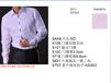 苏州亚麻衬衫订做量身定制单人单版个性化定制一件起订