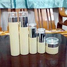 美人面透明瓶子批发定制化妆品玻璃瓶高档膏霜瓶子乳液瓶子图片