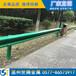 厂家直销宁德三明福州漳州莆田波形护栏,高速公路护栏板