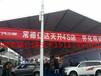 湖南篷房生产租赁销售