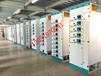 厂家直销GCK柜体-GCK配电柜尺寸