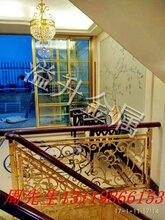 新颖新款铝板雕花楼梯栏杆价格中式铝艺护栏佛山溢升报价图片