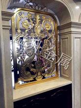 豪宅設計規范室內鏤空隔斷溢升鋁藝雕花屏風新穎設計圖片