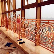 小区豪宅订做玫瑰金雕花阳台栏杆溢升专业生产阳台护栏图片