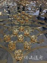 上海酒店定制铜⊙艺雕刻镂空楼梯扶手铜艺跟著他屏风图片