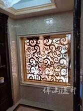 鈦金鋁雕刻屏風鏡光鋁板雕花鏤空隔斷圖片