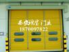 西安硬質高速門PVC水晶折疊門、快速門、水晶卷簾門批發安裝