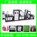 中国无纺布制袋机厂家华博机械有限公司