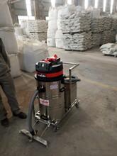 1500W大功率电瓶吸尘器威德尔WD-80P吸灰尘颗粒充电工业吸尘器