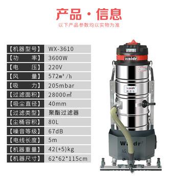 石油化工工业吸尘器_吸粉尘强力吸尘器_工业大型吸尘机