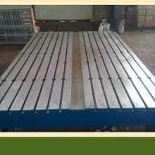 铸铁T型槽装配工作台焊接装配工作台焊接平台工作台