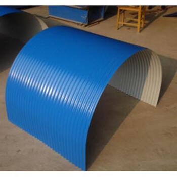 運煤皮帶輸送機防塵罩/環保輸送機防雨罩實體廠