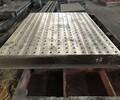 箱体铸铁焊接装配平台,箱体结构式焊接装配平台,箱体焊接铸铁工作台箱体式平板