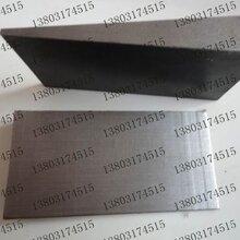 U型槽斜垫铁调平斜铁调整垫铁平垫铁设备调整垫铁白菜价图片