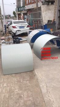 砂磨机皮带输送机防尘罩,圆弧输送带防雨罩
