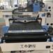 數控開料機專業板式家具開料機生產廠家板式家具開料打孔設備