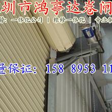 卷閘門維修電話鋼化玻璃門專業:工廠訂制訂做玻璃門地彈簧圖片