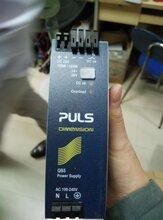 CS5.241开关电源图片