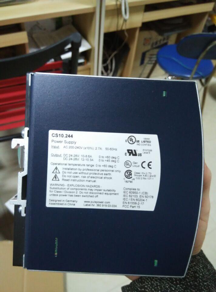 PULS电源缓冲模块UF20.241