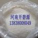 辽宁市营口加工废水用阴离子聚丙烯酰胺PAM厂家推荐型号