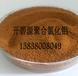 天津印染厂聚合氯化铝26%聚合氯化铝废水絮凝剂开碧源厂家