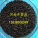 广西活性炭生产厂家开碧源优质柱状活性炭现货直销