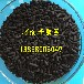 供应北京工业吸附剂活性炭开碧源柱状活性炭厂家现货直销