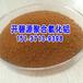 江西九江PAC聚合氯化铝厂家品质聚合氯化铝标准含量供应