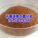 广西南宁聚合氯化铝厂家开碧源PAC聚合氯化铝混凝池使用方法