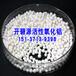 黑龙江哈尔滨生物制氮装置用活性氧化铝品质识别方法