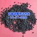 山东青岛椰壳活性滤料厂家直销自来水吸附过滤用椰壳活性炭
