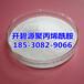 安徽合肥工业水处理用聚丙烯酰胺离子度选择方法